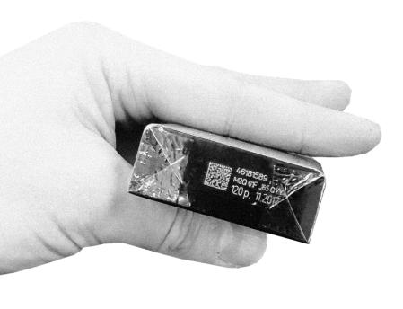 Сканеры для маркировки-2020