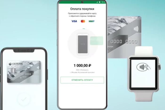 Эквайринг на смартфоне: дешево и удобно. Какие решения имеются?